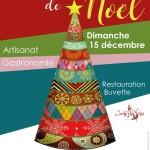 Affiche Noel Paris 2019